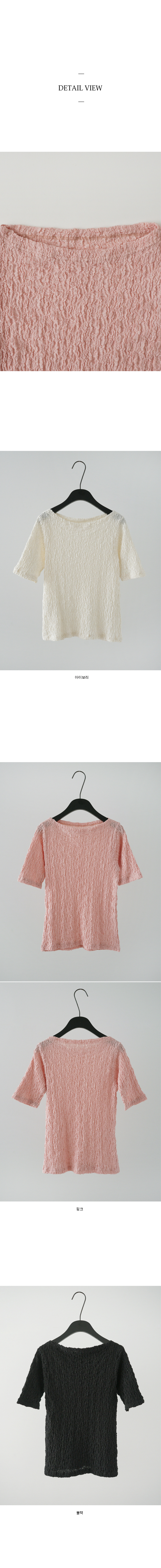 snug texture half sleeve top