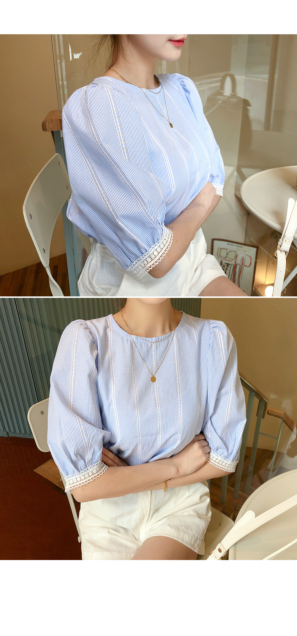 Cool Balloon Lace Blouse