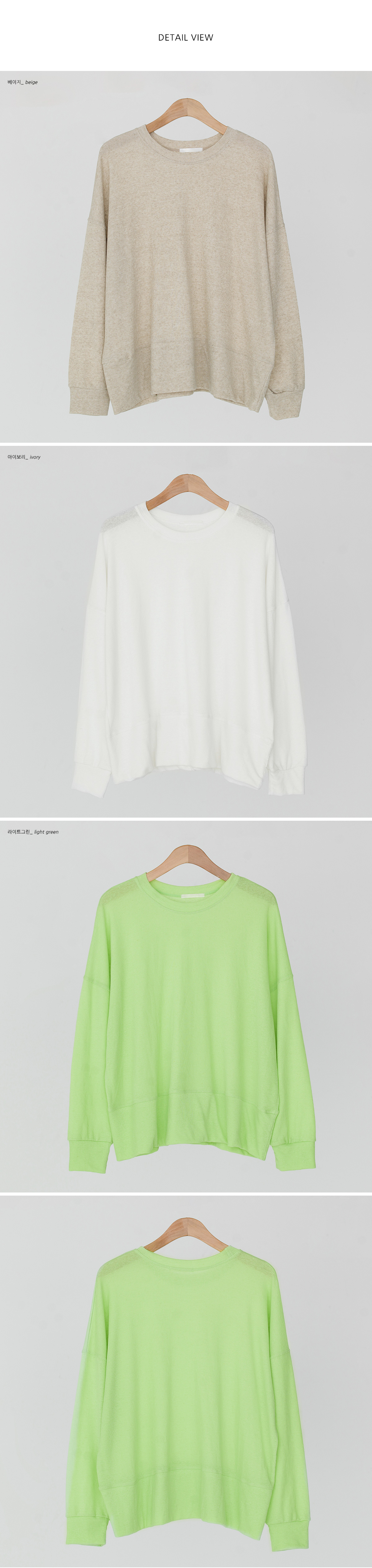 3 color basic linen tee