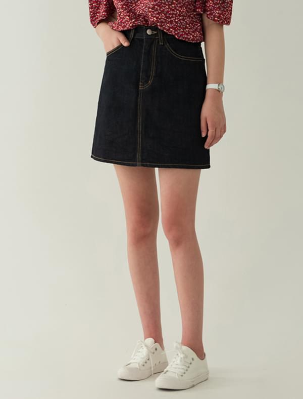 stitch detail denim skirt
