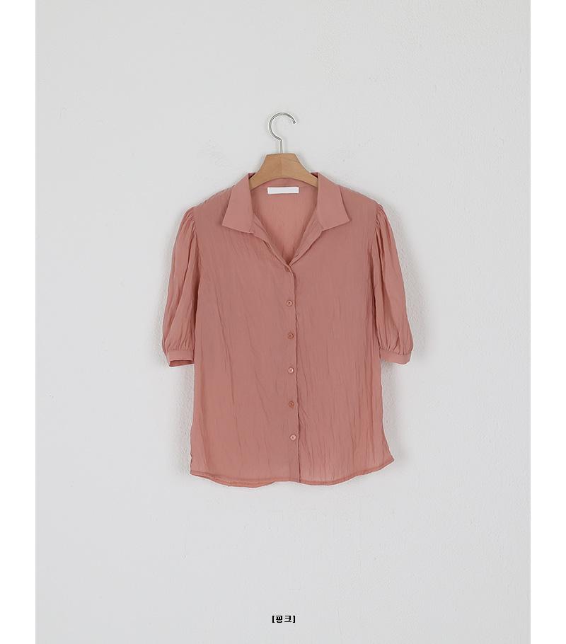 wrinkle collar v-neck blouse