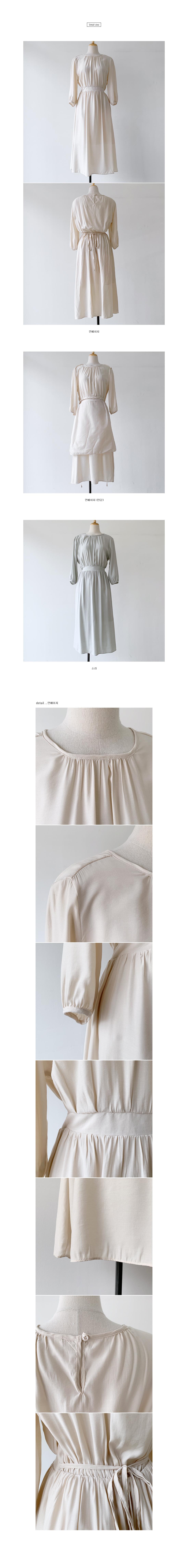 Abel Shirring Long Dress