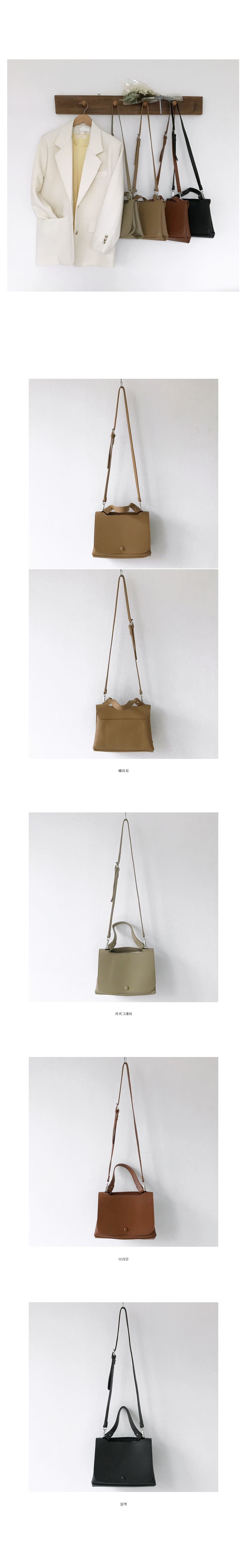 Ebony Tote & Cross Bag