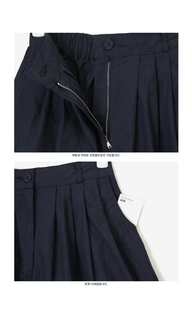 popo flare skirt