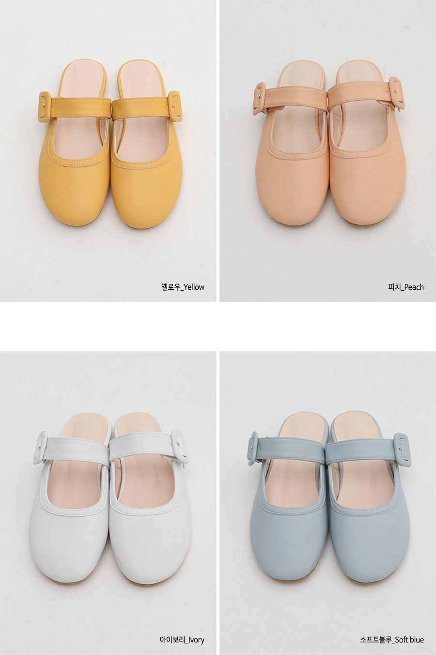 Cotton candy mary-jane mule_B
