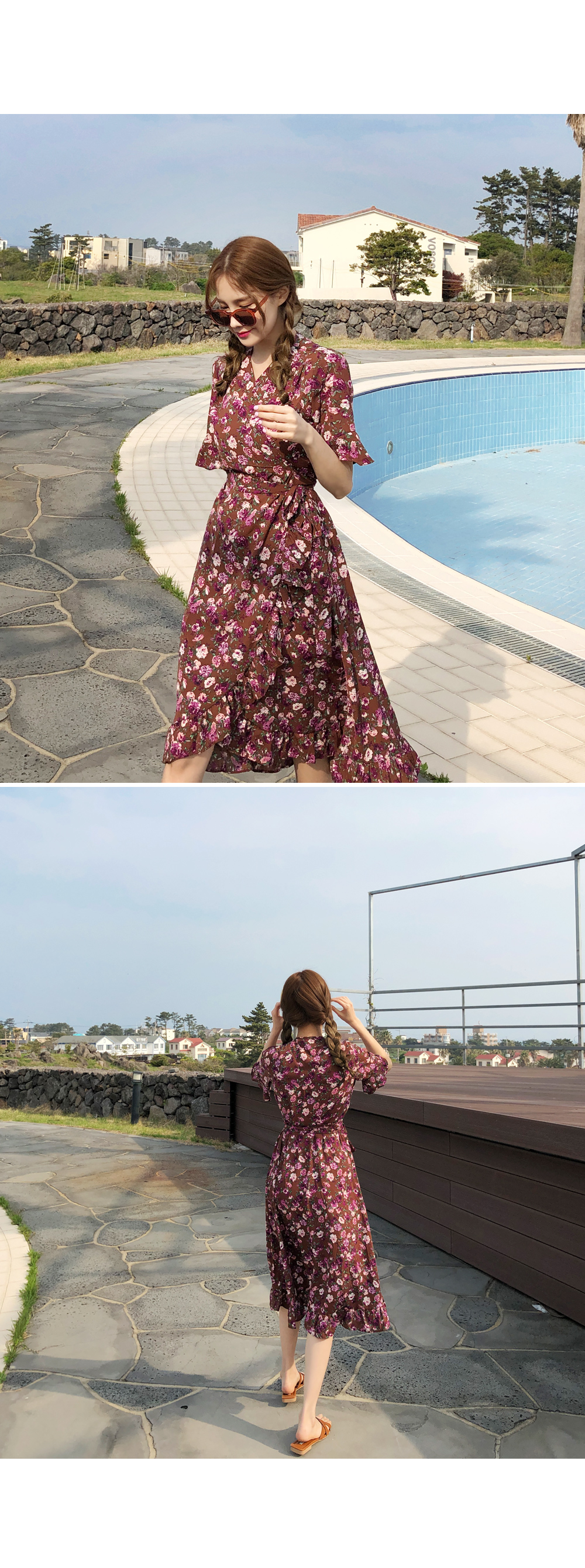 Premium Jean Frill Wrap Dress