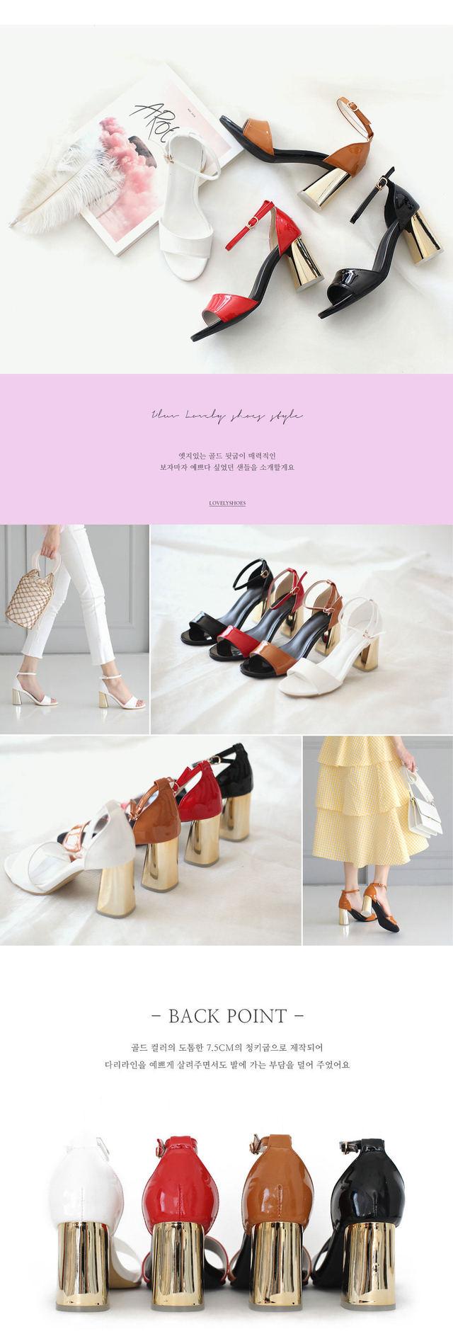 Seven strap sandals 7.5cm