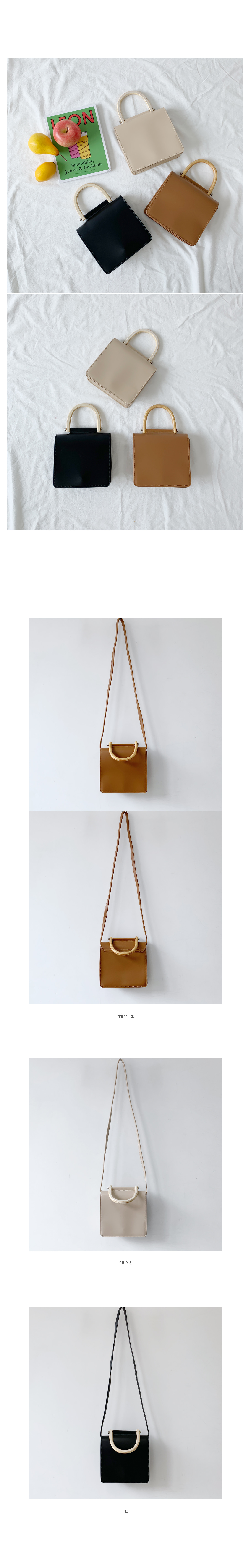 Wood Tote, Cross-bag-Light Beige Same Day Shipping
