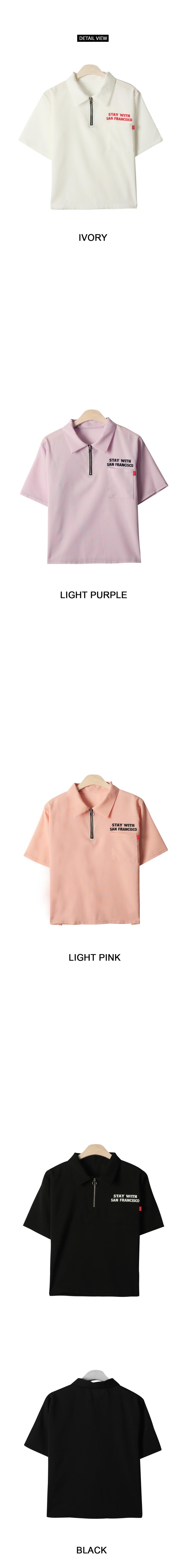 Staying ring short-sleeved shirt