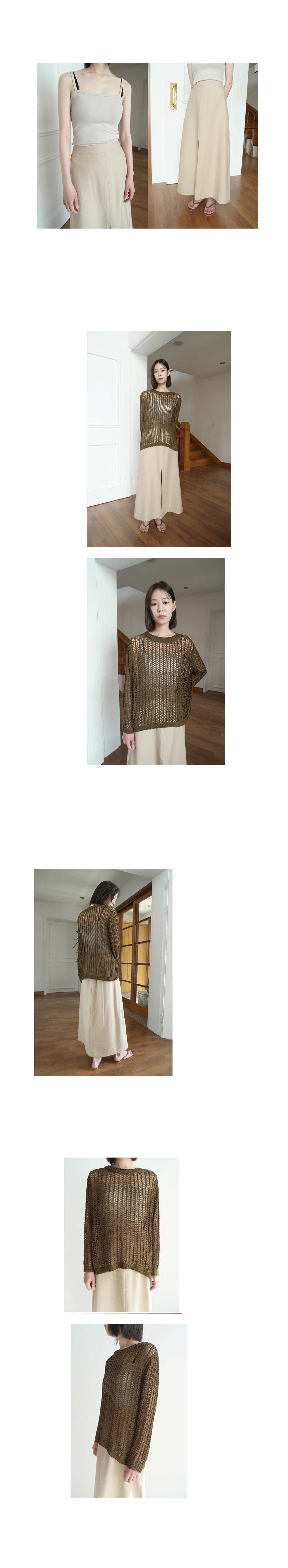 lazy see-through knit