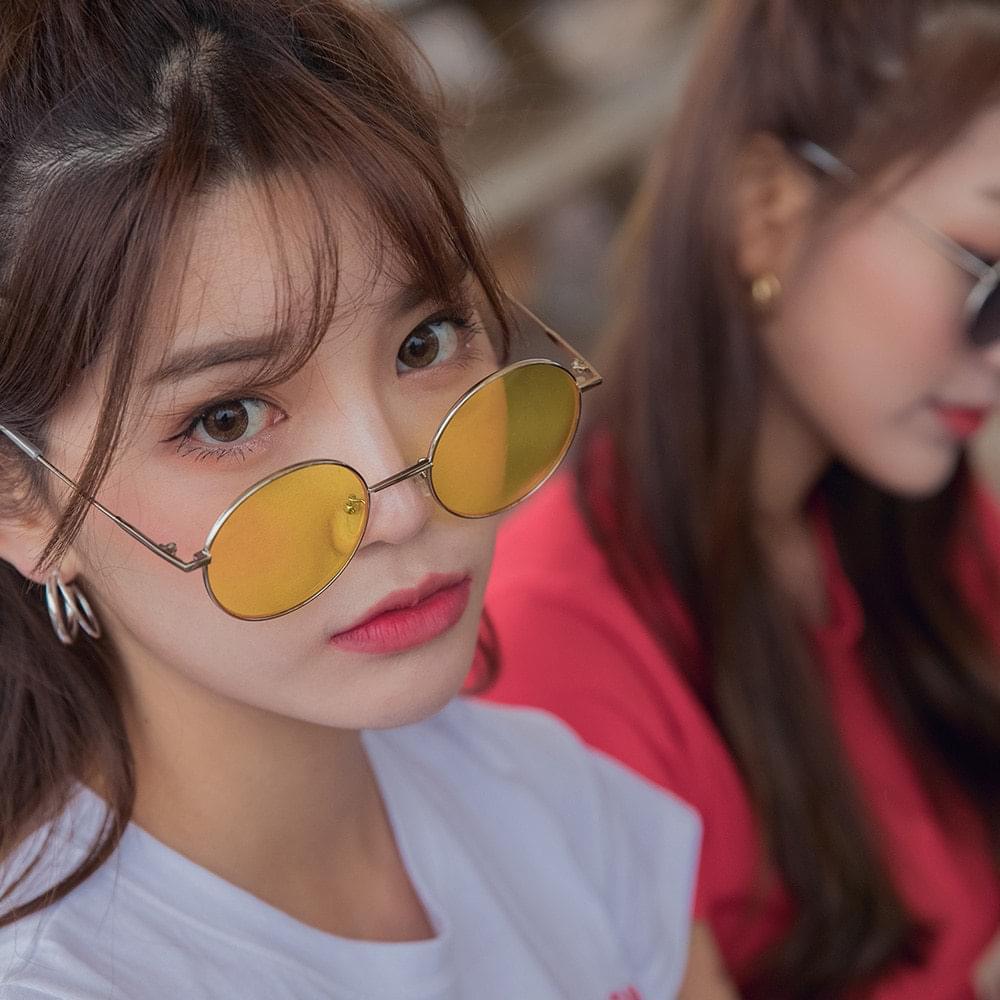 Riatty Tinted Sunglasses