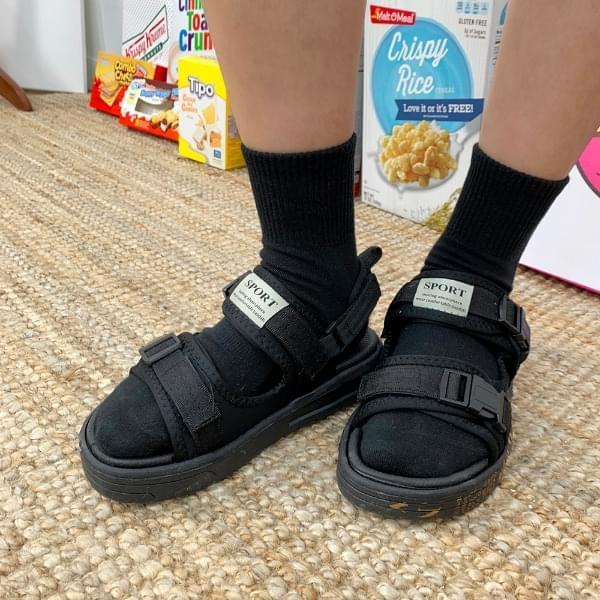 Happy Belt Sandals