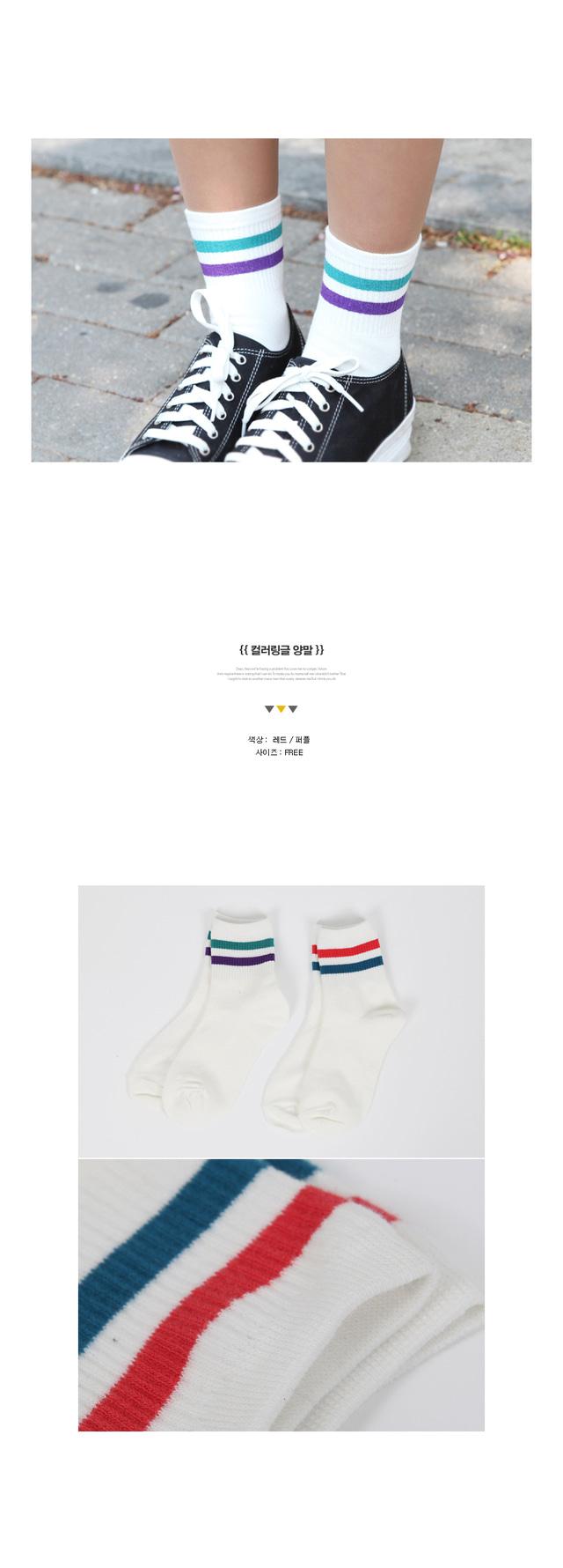Coloring Writing Socks