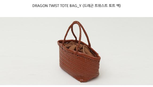Dragon twist tote bag_Y