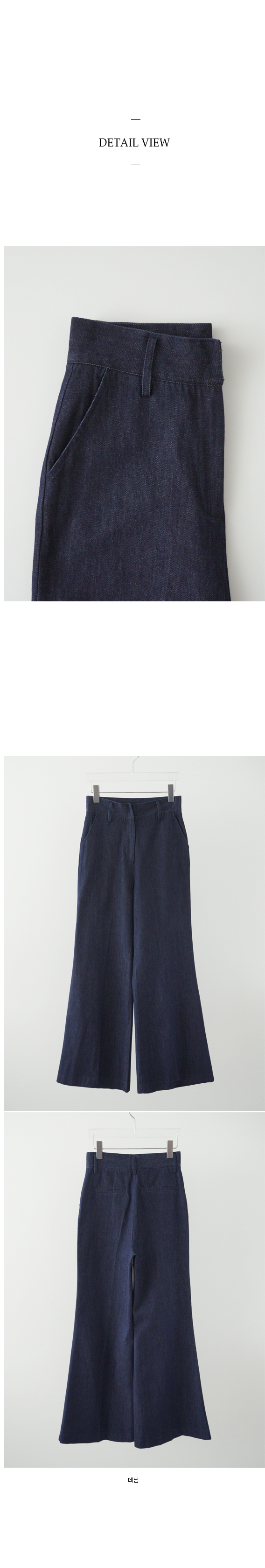 deep blue denim boots cut pants