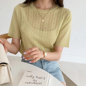 Solar skirt round knit