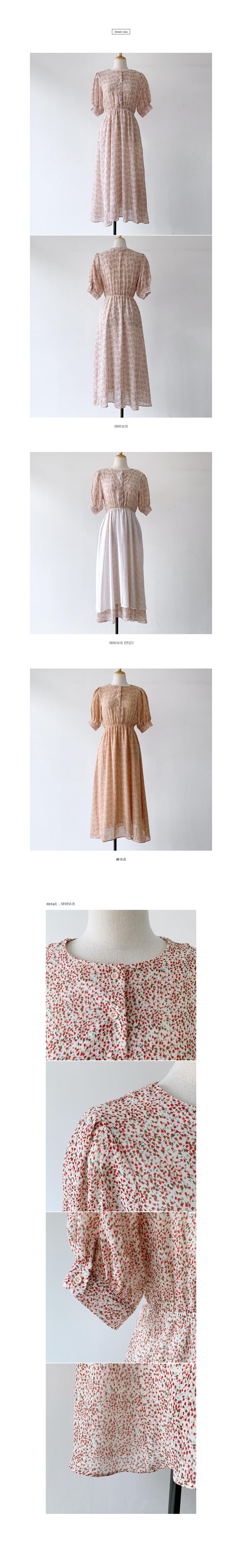 Darby Flower Long Dress