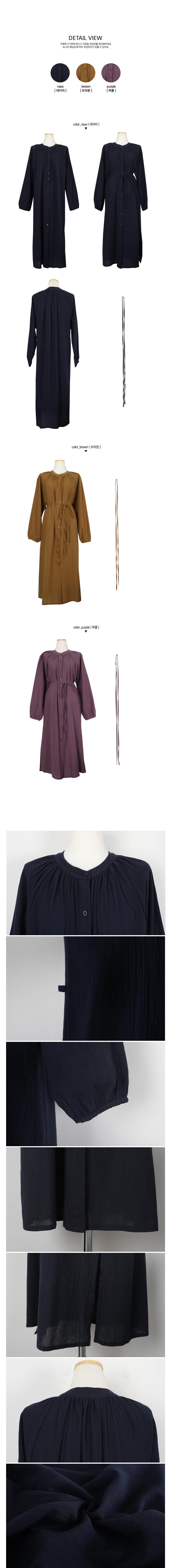 Raspberry Long Dress