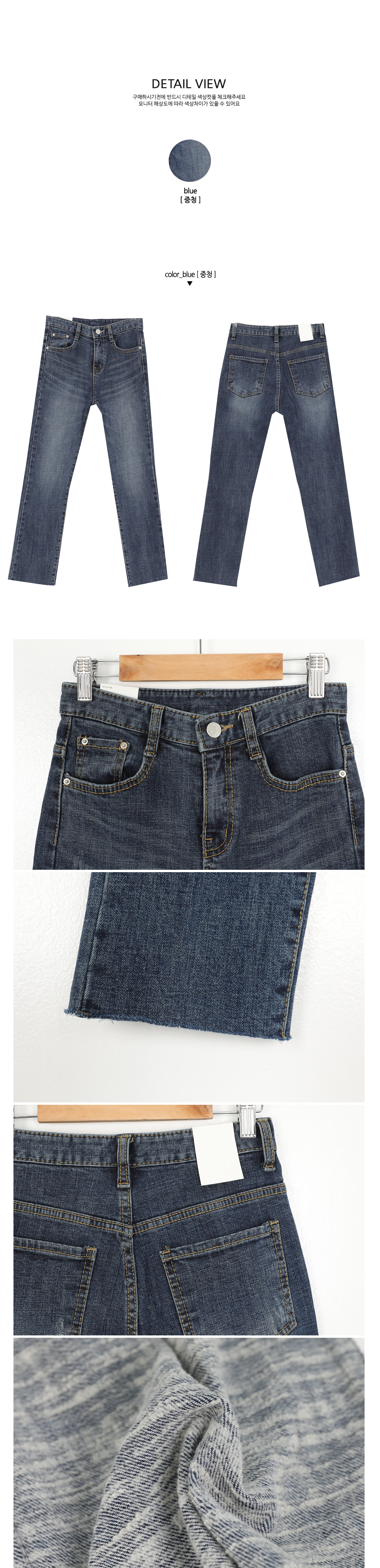 Ritto brushed pants