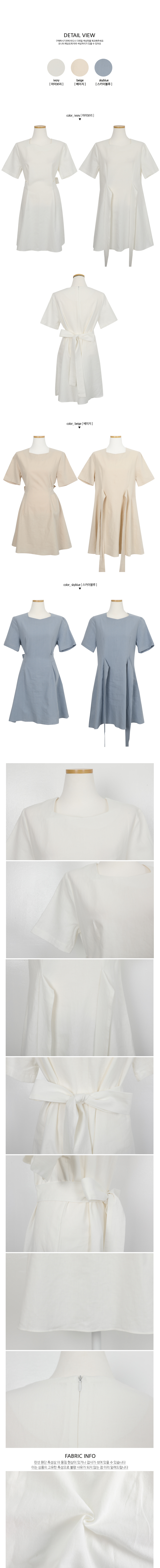 Freed Linen One Piece