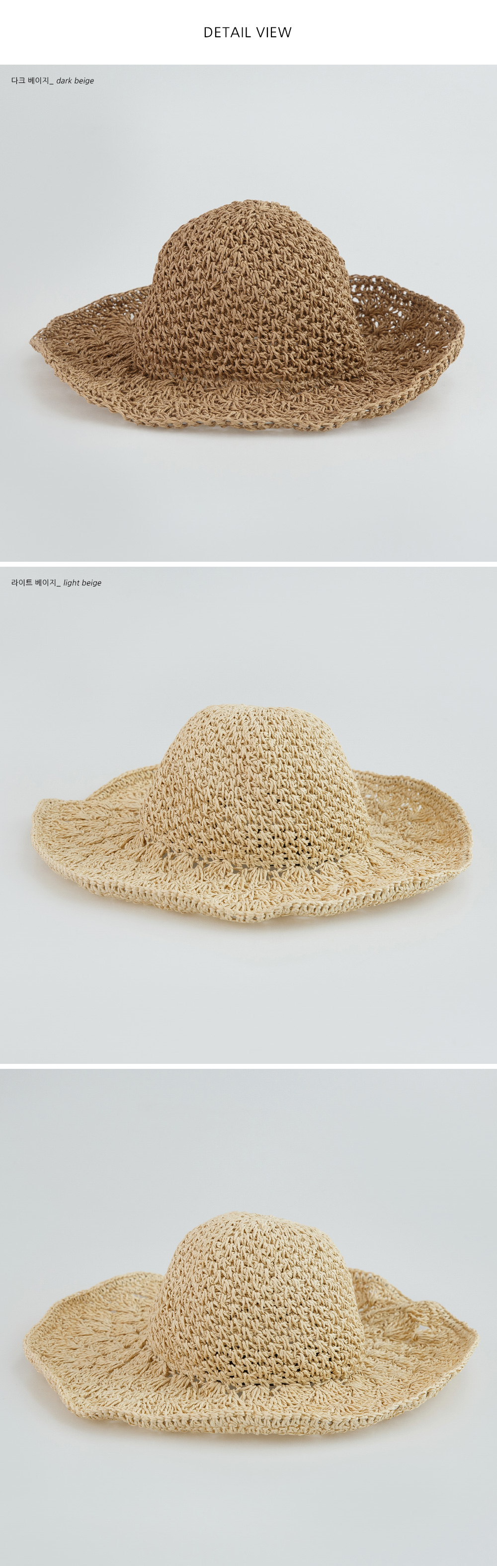 natural mood bucket hat