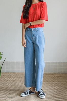 Tobii wide blue pants