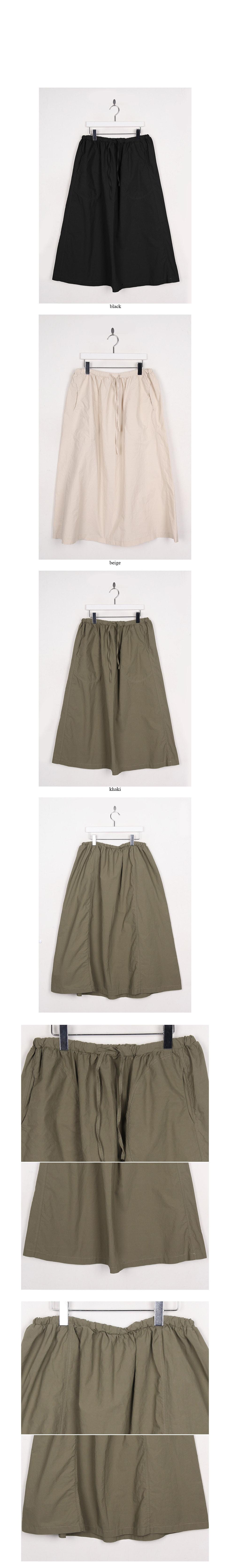 vintage cotton long skirt (2colors)