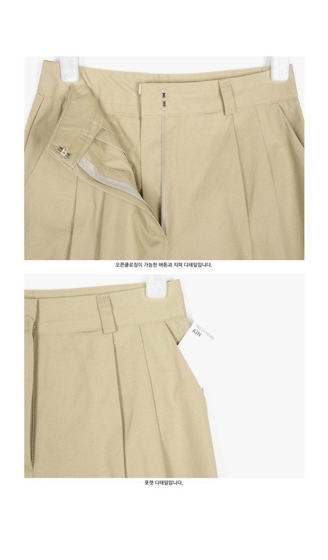 rustle cotton wide pants
