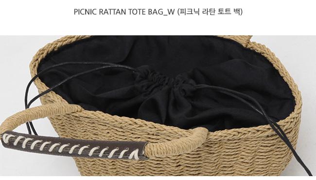 Picnic rattan tote bag_W