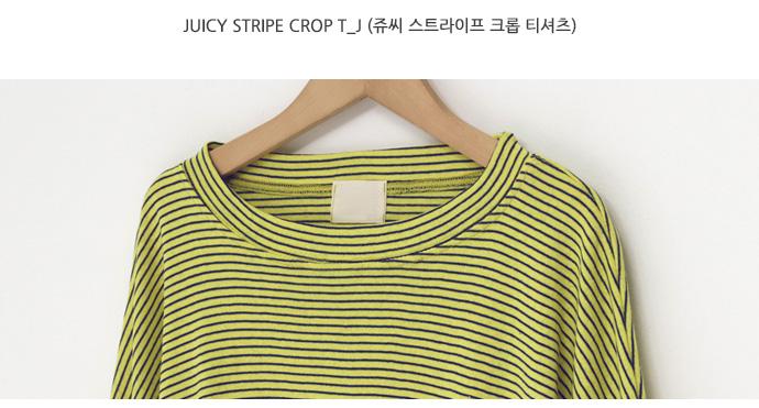 Juicy stripe crop T_J