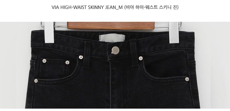 Via high-waist skinny jean_M