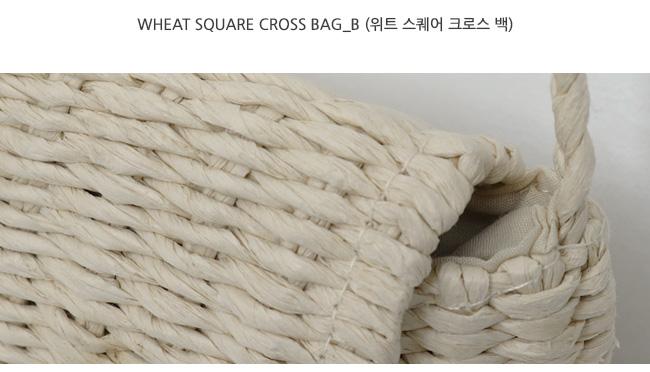 Wheat square cross bag_B