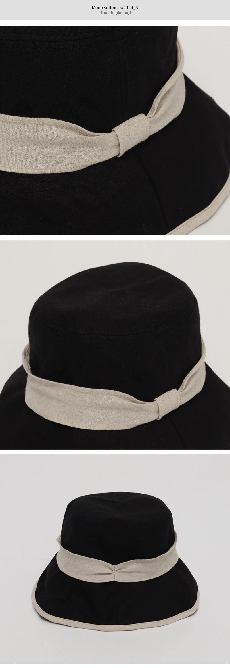 Mono soft bucket hat_B