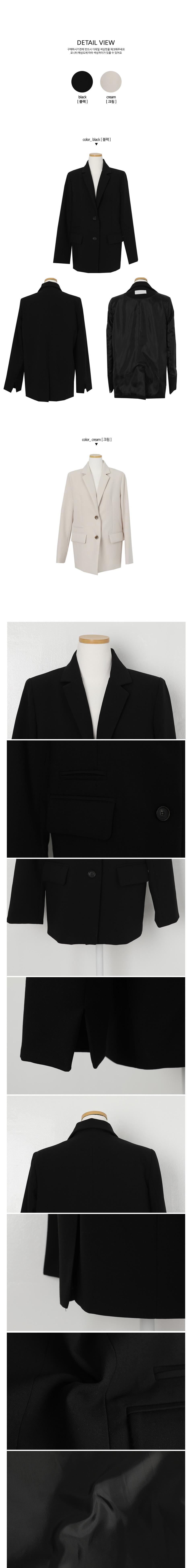 Miadier jacket