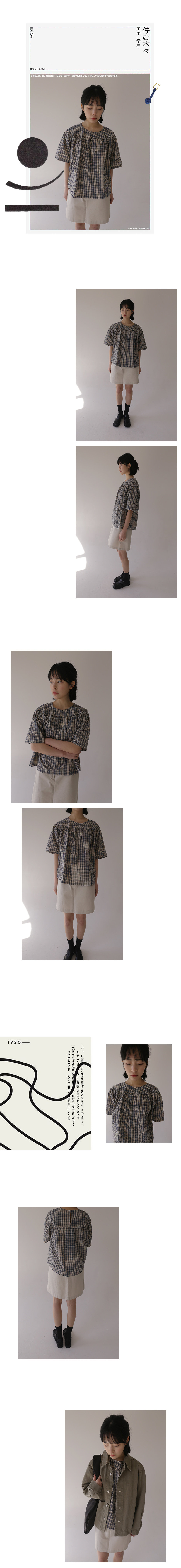 by one check blouse