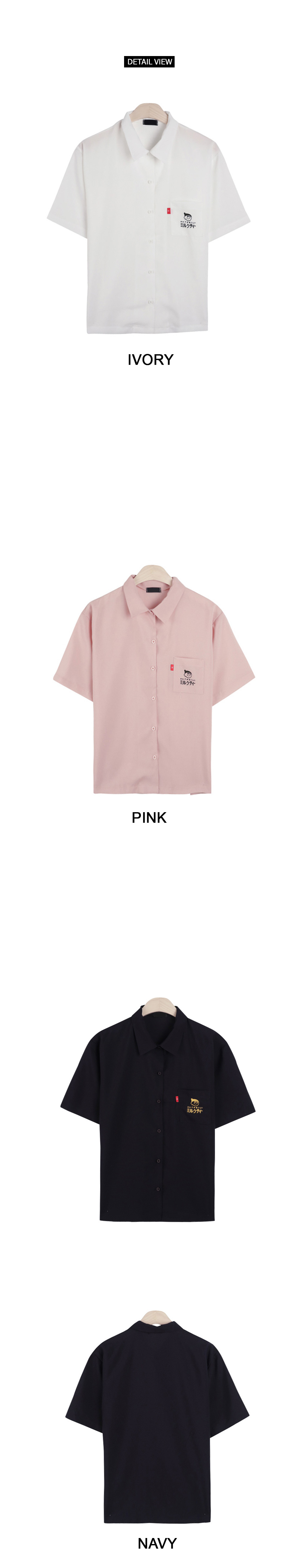 Milk Pocket Short Sleeve Shirt