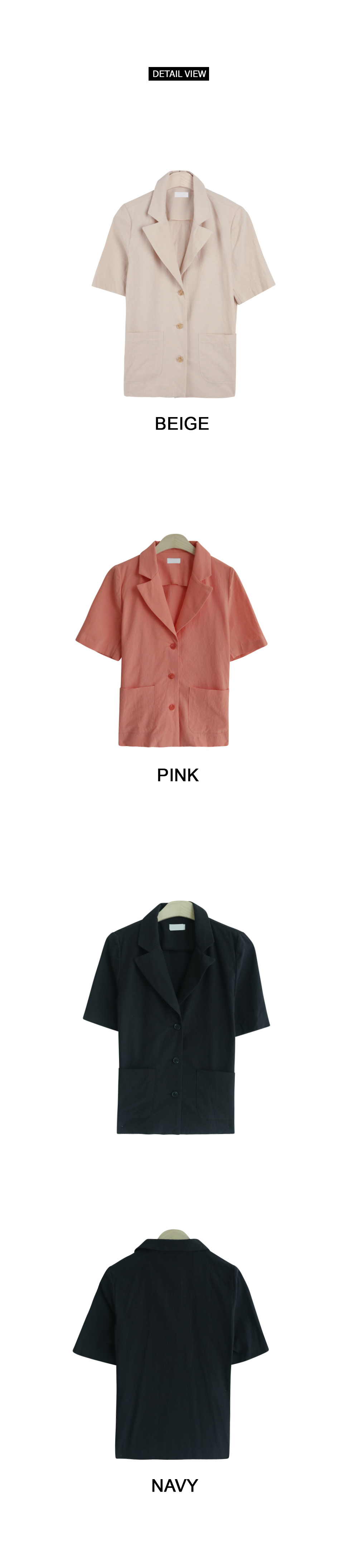 Serin color short sleeve jacket