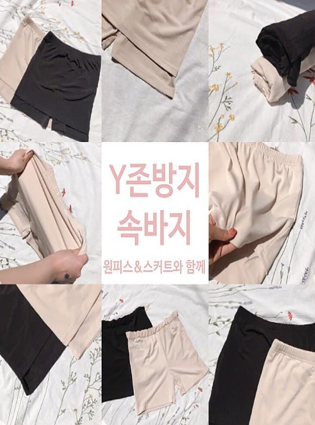 Y zone preventive underwear pants