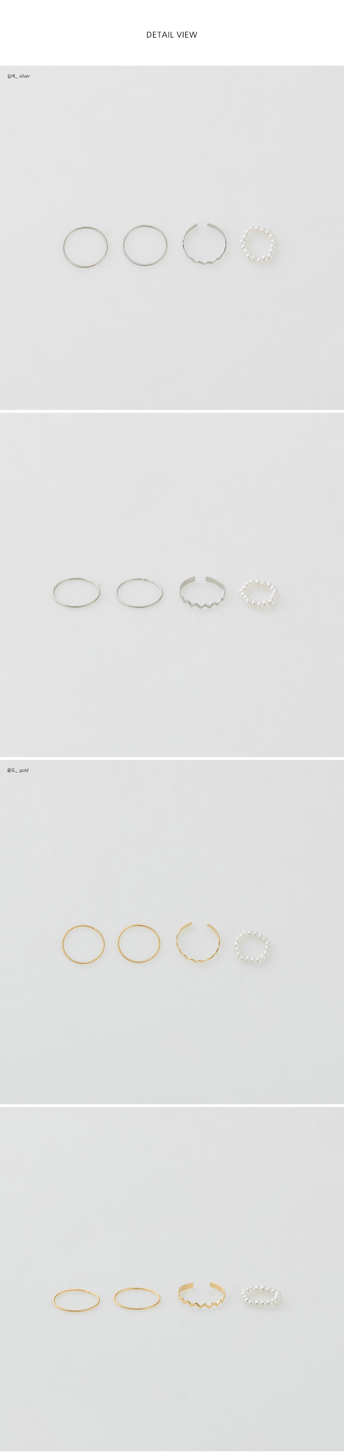 4 type layered ring set