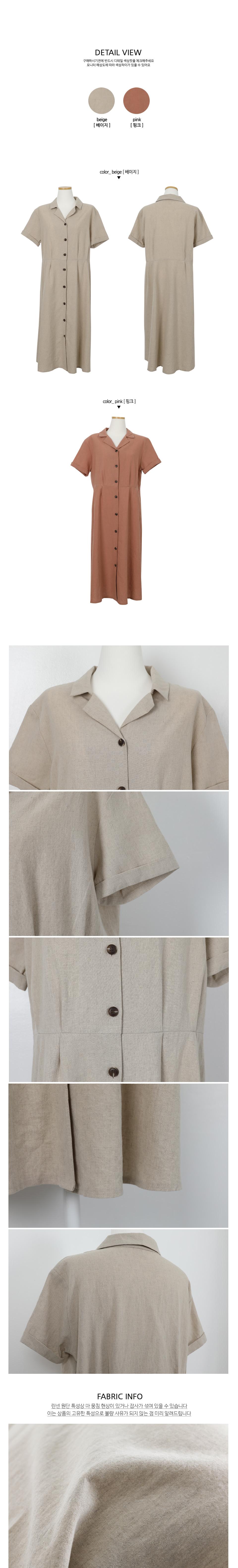 New Jersey linen dress