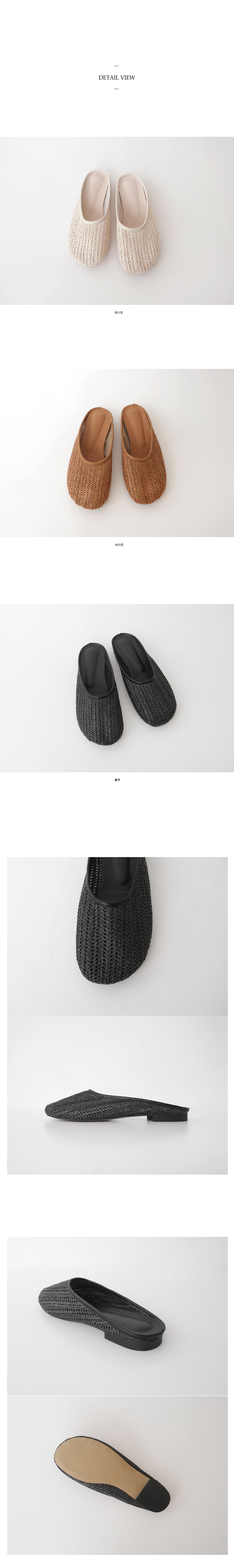 basket texture mule slippers (3colors)
