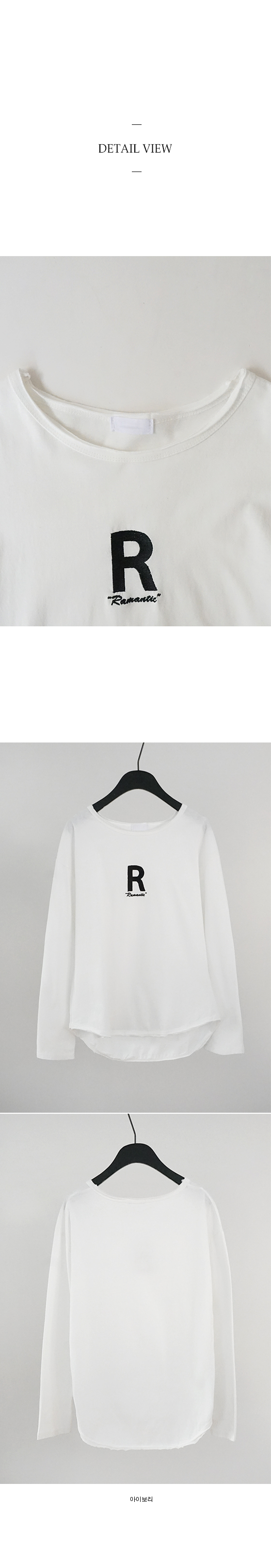 lettering embroidery detail tee