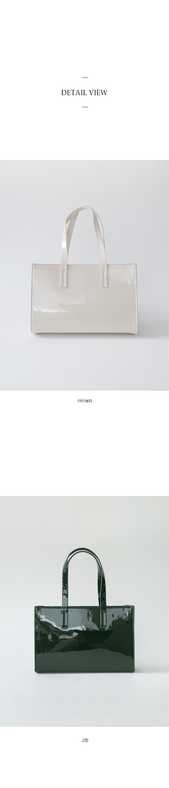 enamel 2-way classic bag