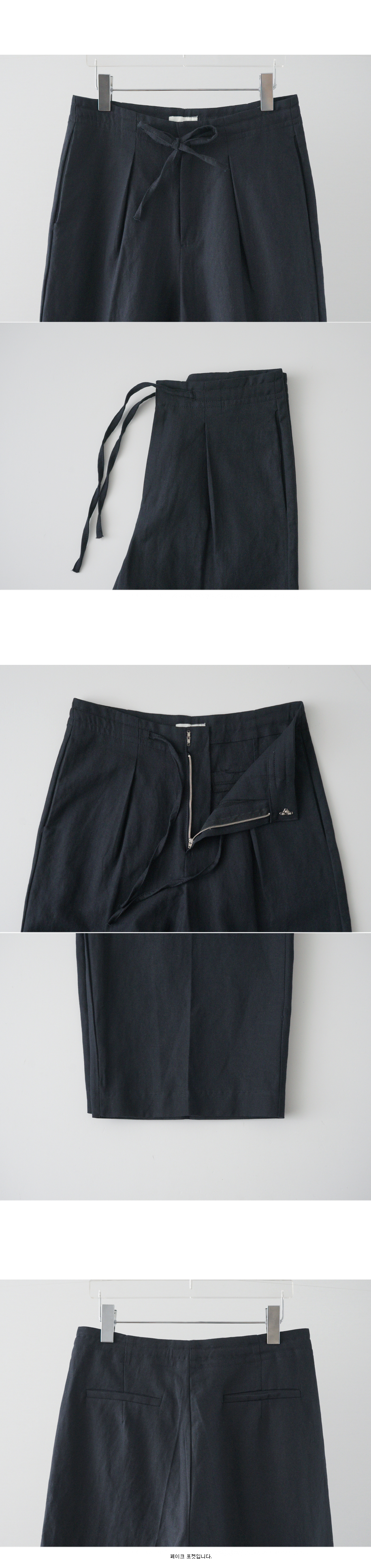 lazy wide silhouette pants