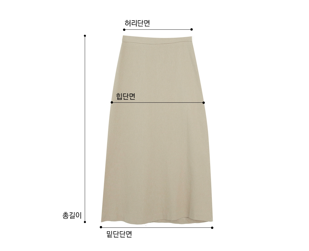 Linen like cotton skirt