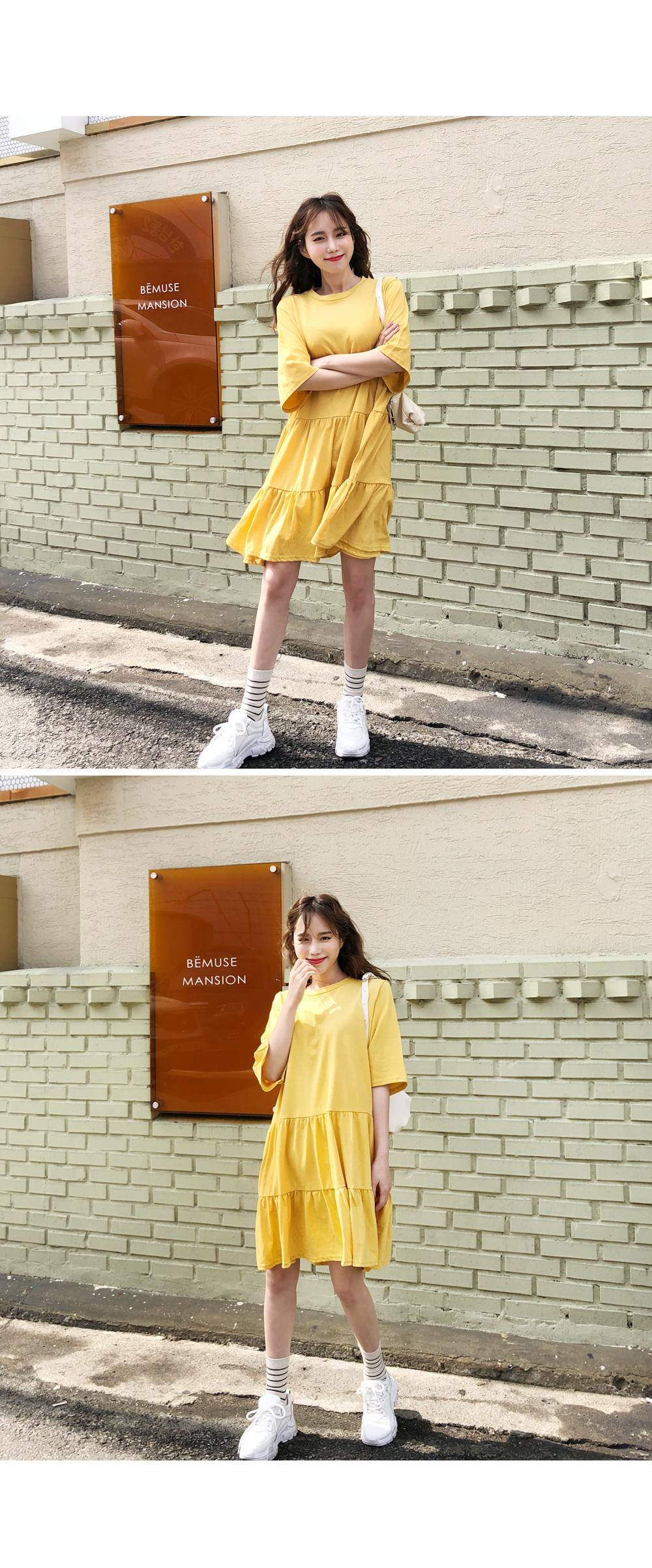Kangkang Girl Dress