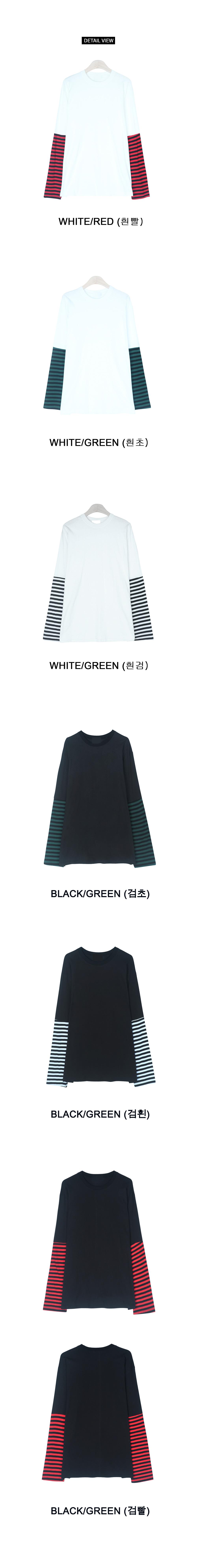 Layered Stretch T-shirt