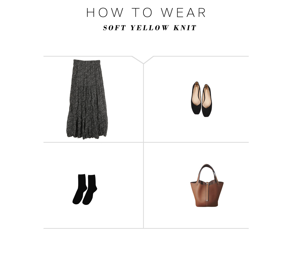 You should wear it often.