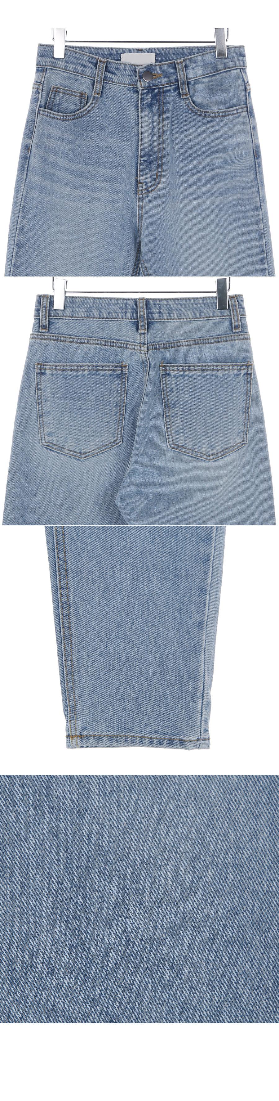 Loretta pants