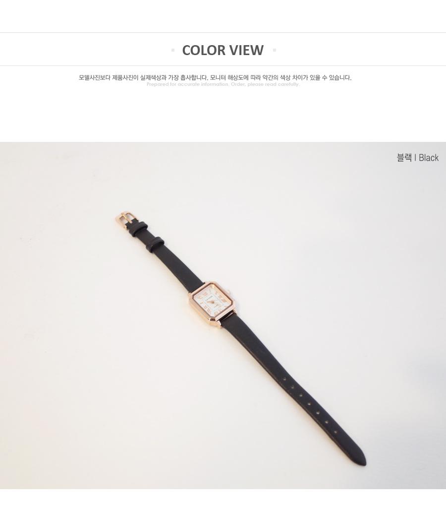 라스트나잇 손목시계